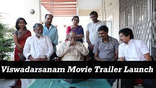 Viswadarsanam Movie Trailer Launch By Director K Viswanath