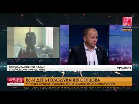 Як звільнити Олега Сенцова: треба арештувати Віктора Медведчука, ‒ Юрій Сиротюк