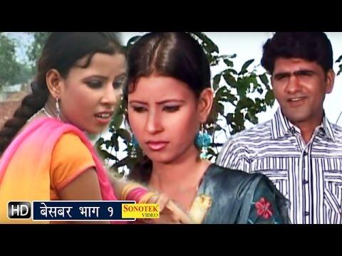 Besabar I - Uttar Kumar - Kavita Joshi - Full Film - Sonotek Cassettes - 2012 video