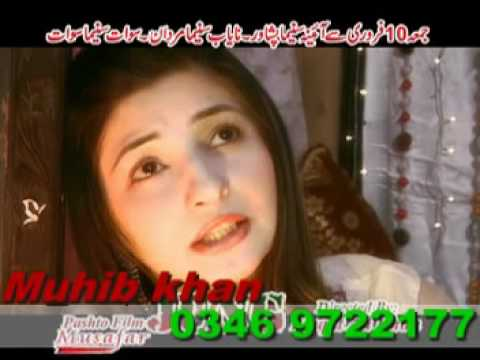 Garzam Warpasi Dera Jara Razee Gul Panra Jung Film Song video