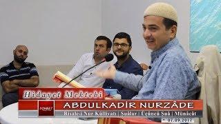 Abdulkadir Nurzâde - Risale-i Nur Külliyatı - Şuâlar - Üçüncü Şuâ - Münâcât