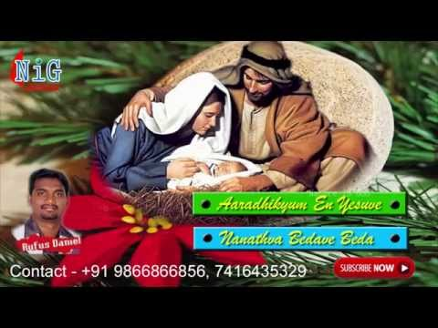 Malayalam Jesus Songs By Singer Bro Rufus Daniel - Nature Is God video
