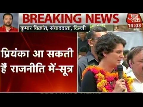 Sources: Priyanka Gandhi Could Join Politics To Help Rahul