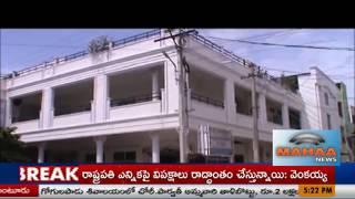 గలీజు దందా...అమ్మకానికి అమ్మతనం|Telangana Govt Action On Surrogacy Mafia|Mahaa News Special Story