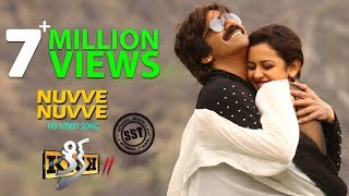 download lagu Nuvve Nuvve  Full  Song  Raviteja  gratis