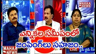 YCP Party  Doing Caste Politics In Andhrapradesh -TDLP Secretary | #PrimeTimeMahaa