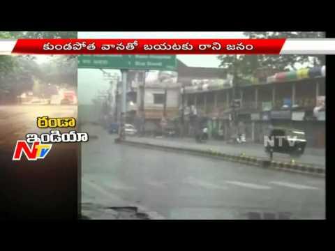 Heavy Rains In Uttarakhand | NTV