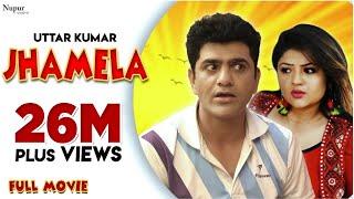 Jhamela - Full Movie   Uttar Kumar, Sonal Khatri   New Haryanvi Movies Haryanavi 2019