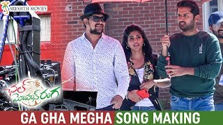 Ga Gha Megha Song Making | Chal Mohan Ranga Movie Songs | Nithiin | Megha Akash | Thaman S