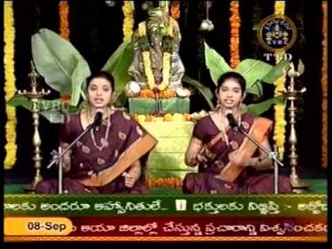 Giriraja Suta Tanaya By Tk Sisters (dr.saroja, Sujatha) video