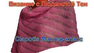Вязание с дропс по русски