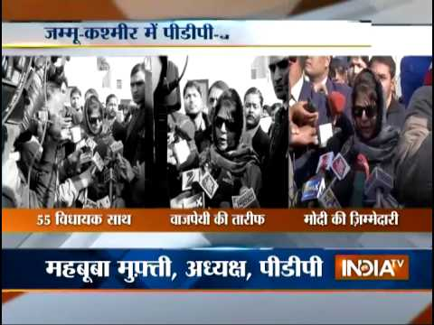 Suspense Over Government Formation in J&K Ends - India TV