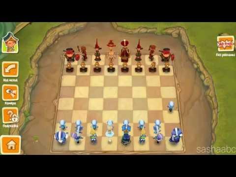 шахматы битва мультяшек обзор игры андроид game rewiew android
