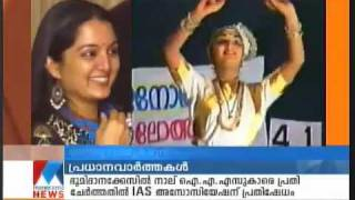 Manju Warrier, through the Memories of Youthfestival