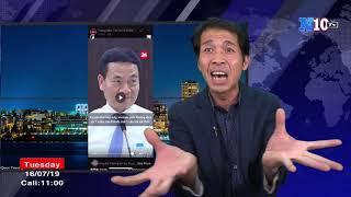 🔴07-17 Ông Nguyễn Mạnh Hùng Kêu Gọi Việt Nam Tạo Mạng Thay Thế Facebook & Google , Liệu Có Làm Được