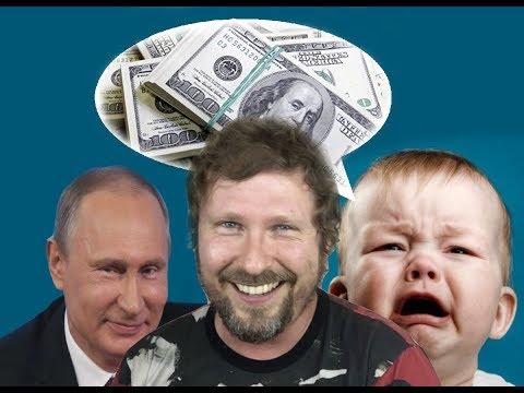Путин отнял мои деньги + English Subtitles
