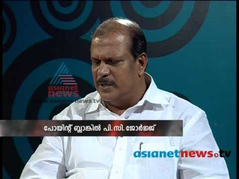 P.C.George reacts on Solar Panel scam: Point Blank 17th june 2013 Part 1