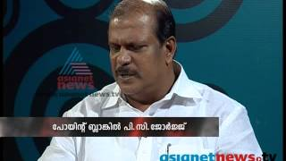 George reacts on Solar Panel scam: Point Blank 17th june 2013 Part