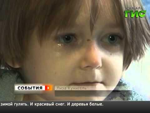 Дети с орфанными заболеваниями