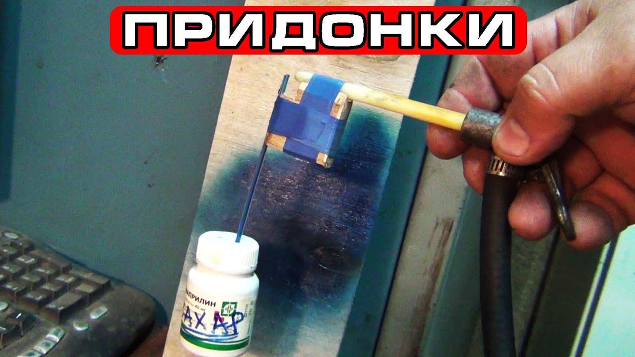 Как сделать ручной краскопульт 61