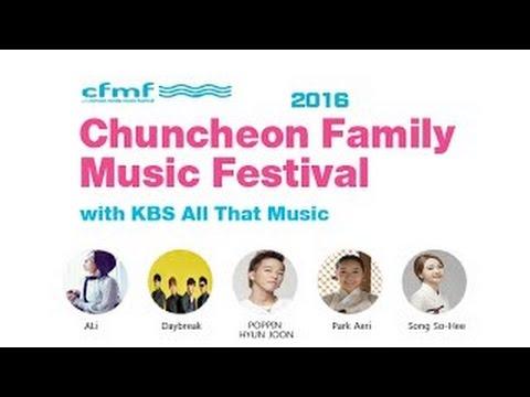 """""""2016 Chuncheon Family Music Festival"""""""