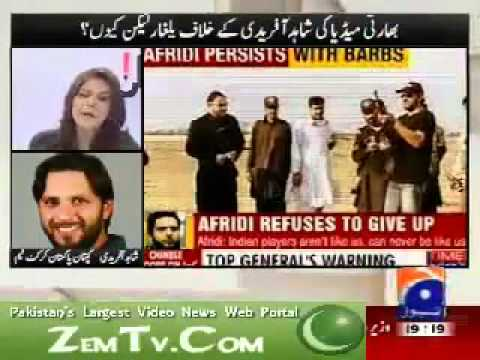 Indian Media Inferiority Complex - Pakistan Cricketer Shahid Afridi Statements