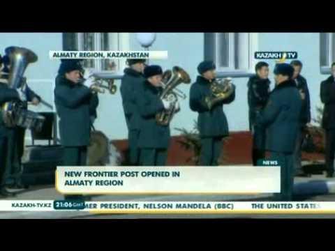 New frontier post opened in Almaty region