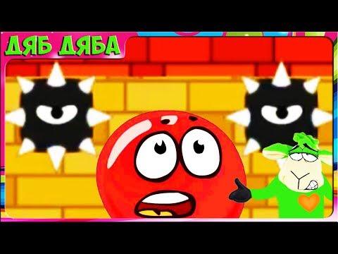 Красный Шар против Зеленого Короля Red Ball vs Green King  #4 Опасные пилы.  Мультик игра для детей
