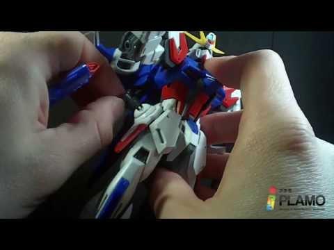 1/100 MG Build Strike Gundam Full Package Review