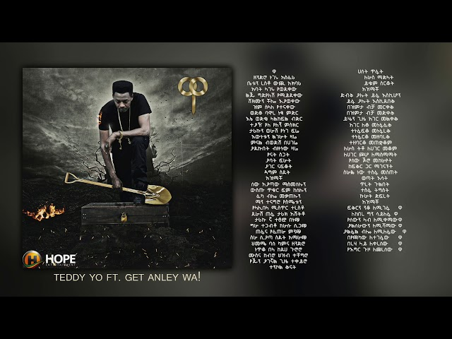 Teddy Yo ft Get Anley - WA! - New Ethiopian Music 2018 (Official Audio W/Lyrics)