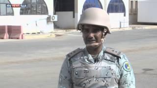 السعودية تسعى لضبط حدود اليمن المائية