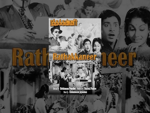 Rathakaneer (1954) - Watch Free Full Length Tamil Movie Online video