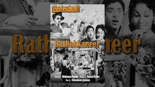 3 - Rathakkaneer (Full Movie) - Watch Free Full Length Tamil Movie Online