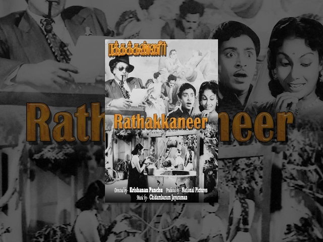 Rathakkaneer (Full Movie) - Watch Free Full Length Tamil Movie Online
