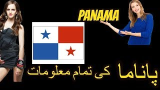 Panama Canal Documentary Urdu Hindi Panama Ki Kahani HD History 2008