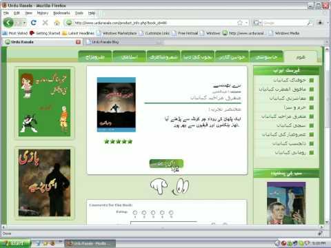 Urdu, Urdu Rasala, Urdu Novels, Urdu Stories video