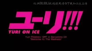 yuri!!! on ice; yuri plisetsky