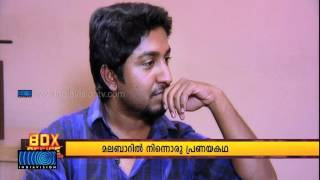 Vineeth Srenivasan Talking To Indiavision About His Upcoming Film Thattathin Marayathu