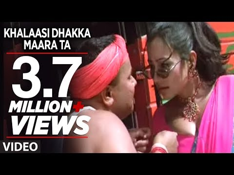 Khalaasi Dhakka Maara Ta - Best Bhojpuri Video Song Ft. Dinesh Lal Yadav nirhuaa video