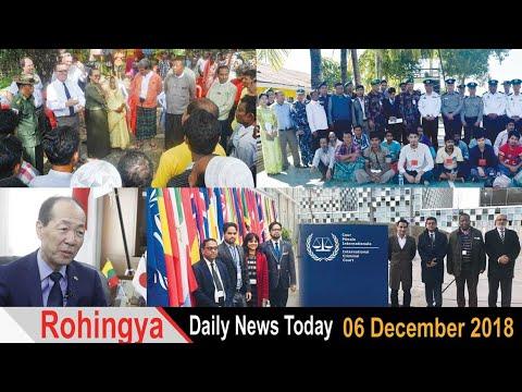 Rohingya Daily News Today 06 December 2018 | أخبار أراكان باللغة الروهنغيا | ရိုဟင္ဂ်ာ ေန႔စဥ္ သတင္း