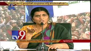 YCP Lakshmi Parvathi slams CM Chandrababu