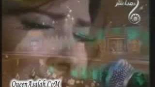 Classical Arabic Song  Live - Asalah Nasri