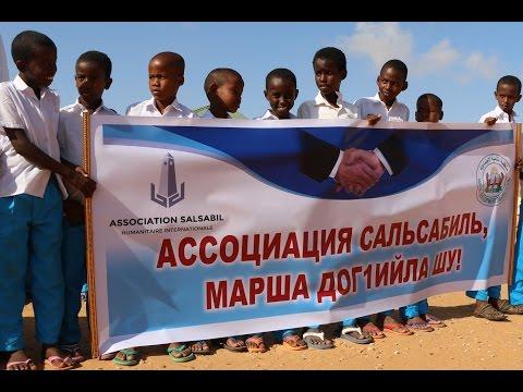 Анонс фильма о поездке в Сомали. 03/2017