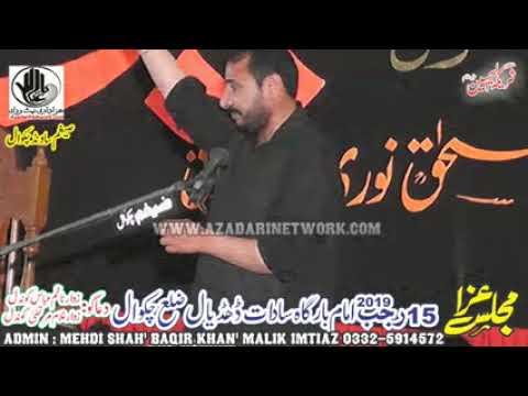 Zakir Hashim Raza   Majlis 15 Rajab 2019 Dhudial  