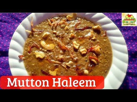Mutton Haleem Recipe at Home | మటన్ హలీమ్ | Mana illu