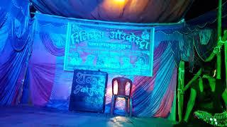 kata laga  Hindi song