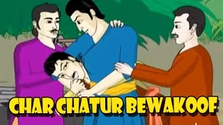 Vikram Betaal | Char Chatur Bewakoof | Hindi Fun Stories For Kids