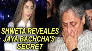 Omg! Shweta Nanda Bachchan Reveals Her Mother Jaya Bachchan's Shocking Secret