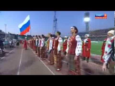 Встань за веру Русская земля