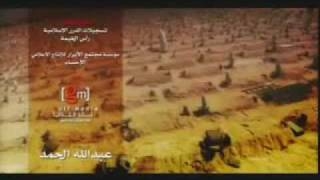 Dust is My Bed Nasheed (about death) by Farshy Al Turab with translation